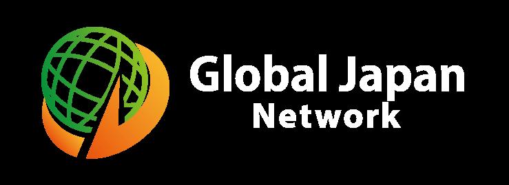 Global Japan Network